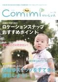 comimi_24