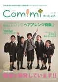 comimi_27